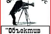 """Логотип конкурса """"Объектив на позитив"""""""